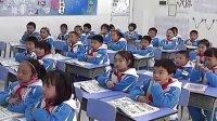 二年级北师大版英语-Are these tomatoes_课堂实录与教师说课