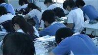 电功率复习课 人教版_九年级初三科学优质课