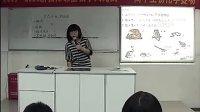 高二生物:生态系统的结构教学视频 滨河中学,潘立晶