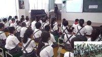 音乐-四年级下册-第三课大雁湖人音版-卫伟