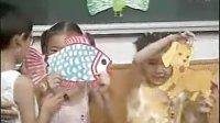 小学一年级语文优质课展《比尾巴》实录刘静