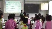 二年级下《体育世界》_小学语文常规教学视频(校内公开课)
