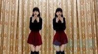 视频: 【X-Su】儿童舞蹈 - 三只小熊  双人镜像版