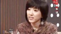 中经娱乐访 嘉宾:刘忻