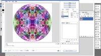 [PS]PS教程Photoshop滤镜打造超炫魔幻球效果视频教程