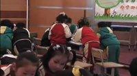 小学一年级思想品德优质课展示《绿色的呼唤》_王文静