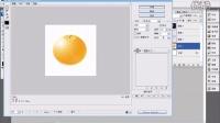 [PS]PS教程Photoshop滤镜制作橙子效果视频教程