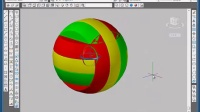 CAD排球建模