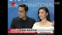 明道《新娛樂在》線北京國際電影節大伽雲集