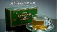 万基洋参原粒茶包—选择篇30秒