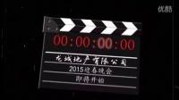 电影拍板倒数计时AE字幕模板源文件下载 我图网(113)