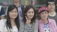 140703《韩版命中注定我爱你》-美英与闵律师抵达澳门官网花絮二