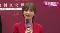 柳岩主动追求韩国偶像组合2pm成员黄灿盛