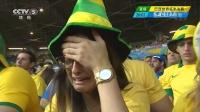 2014巴西世界杯每日进球淘汰赛 [眼泪]巴西大崩盘惊呆朱指导 小球迷看台痛哭 140709