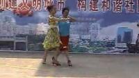 2008/ 庙头社区创文明专场表演 《北京.探戈》 表演者 岑.杨 美女