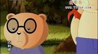 百利熊1[77dsw.com]