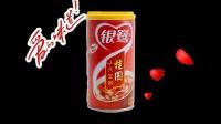 【flash动画】《爱的味道》广告动画创意 银鹭广告