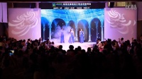 深圳市第八届职工技术创新运动会服装设计职业技能竞赛总决赛4
