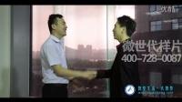 安徽大智梦品牌宣传片-移动互联网金融宣传片-合肥微世代影视-安徽影视创新工场
