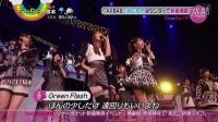 150126 AKB新曲Green Flash 新聞剪輯合併(only曲)