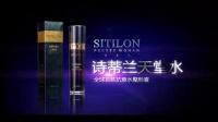 视频: 法国诗蒂兰天堂水 诗蒂兰古瓷总代微信vip713713