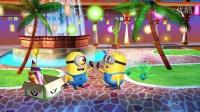 《神偷奶爸:小黄人快跑》全球下载破5亿 带来全新墨西哥风情