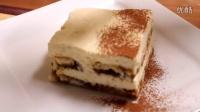 经典意大利提拉米苏蛋糕