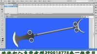 Flash火柴人动画武器设计教程 月牙禅杖