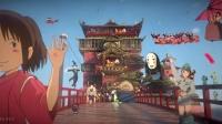 致敬宫崎骏 超精彩剪辑将众多2D人物场景融合至3D世界