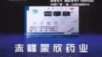 强生泰诺芬麻美敏片广告家人篇
