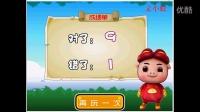 猪猪侠—猪猪侠看图猜成语  益智游戏 【小文解说】