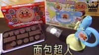 面包超人最新日本食玩 巧克力【食玩联盟】