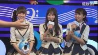视频: 【SNH48】酷狗星乐坊72分钟直播 莫寒 鞠婧祎 李艺彤