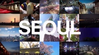 新首尔品牌 I⋅SEOUL⋅U 宣传视频(40秒)