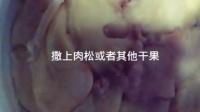 【】1.微波吐司布丁《・ิϖ・ิ》っ