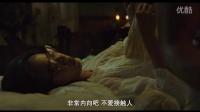 韩国19片《人间中毒》正片 宋承宪赵茹珍床戏