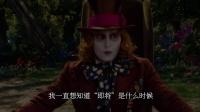 【猴姆独家】P!nk献唱《爱丽丝梦游仙境2》主题曲White Rabbit超清mv大首播!