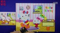 亲子游戏hello kitty立体智力游戏 哈喽kitty3D画 儿童游戏