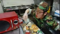 【韩国吃播】炊事班搞笑小哥之自制汉堡篇