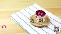 微体兔 2015 火龙果酸奶蛋糕 27