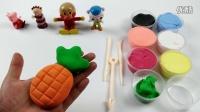 切水果彩泥玩具菠萝 粉红猪小妹 面包超人 海底小纵队 花园宝宝 超轻粘土 橡皮泥手工制作视频