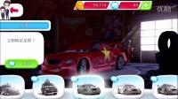 赛车总动员第48期:中国的赛车龙哥★小汽车玩具游戏