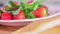 早餐|草莓番茄芦笋蔬菜沙拉,搭配花生酱吐司
