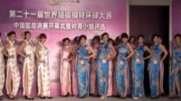 中国世界超级模特大赛小姐 性感高跟美女T台高叉旗袍走秀