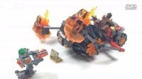 【逆闪极光】乐高未来骑士团系列(乐拼复刻)岩炎魔帅的双锥重击车(评测)