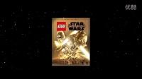 LEGO 游戏 乐高星球大战原力觉醒电子游戏 波 卡梅伦的宣传片