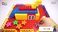 [三分钟玩乐高]教学视频15:乐高得宝大颗粒积木创意拼砌组装:农家小院