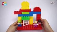 [三分钟玩乐高]教学视频14:乐高得宝大颗粒积木创意拼砌组装:房子