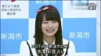 """160606 NHKニュース AKB""""選抜総選挙"""" 経済効果15億円"""