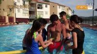 夏日激斗|型男美女湿身激玩游戏,小鲜肉被夹肉大惩罚